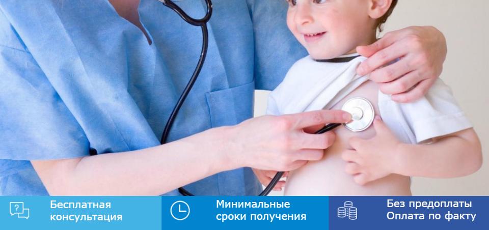 Плановый осмотр школьным врачом
