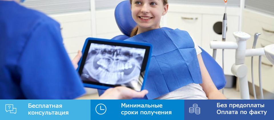 Профессиональный рентген в стоматологии